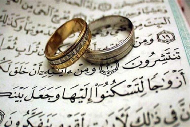 توصیههای مهم حاجآقا مجتبی تهرانی به زوج های جوان