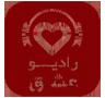 rharhr5h